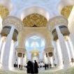 A Famous Mosque